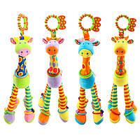 Підвіска на коляску H168094-4ABCD жираф, прорізувач, шарудить, плюш, 4 кольори, кул., 34-16-6 см.