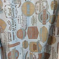 Мебельная ткань для мягкой мебели, уличной мебели сублимация катони-02