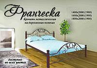 Кровать металлическая Франческа (ножки дерево)