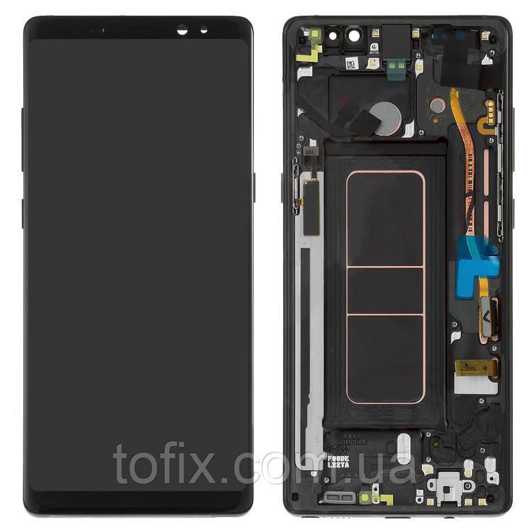Дисплейный модуль (экран и сенсор) для Samsung Note 8 N950, с рамкой, черный, оригинал #GH97-21065A