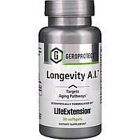 Формула долголетия, Life Extension,  Geroprotect Longevity A.I., 30 капсул