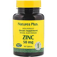 Цинк, Nature's Plus, Zinc, 50 мг, 90 таблеток