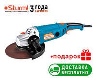 Болгарка (угловая шлифмашина) Sturm, AG9024P