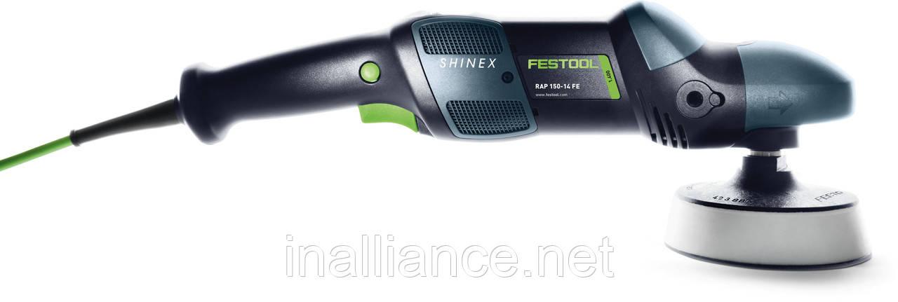 Ротационная полировальная машинка SHINEX RAP 150-14 FE Festool 570809