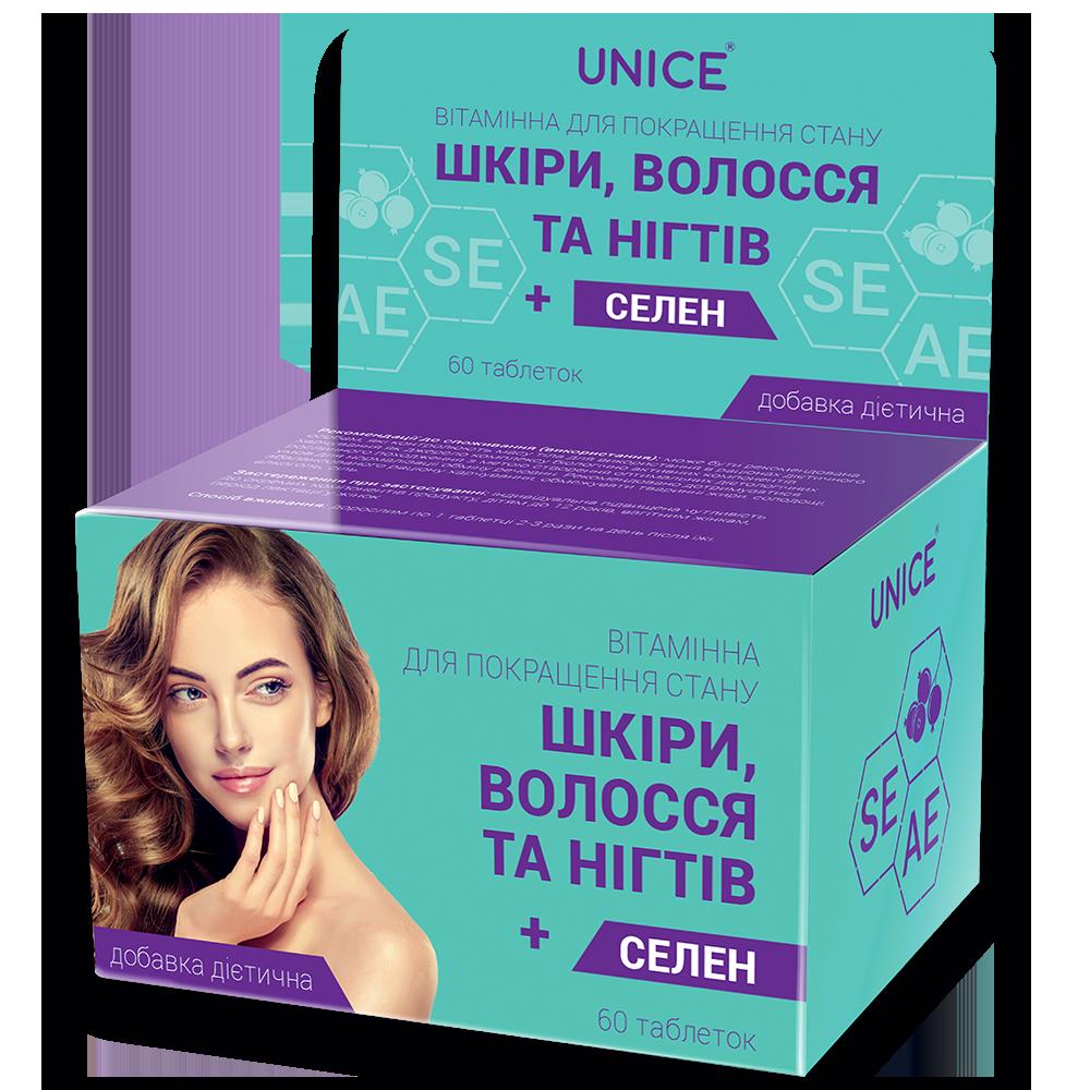 Вітамінна добавка для покращення стану шкіри, волосся та нігтів + селен 60 таблеток Юна про Unice (2343013)