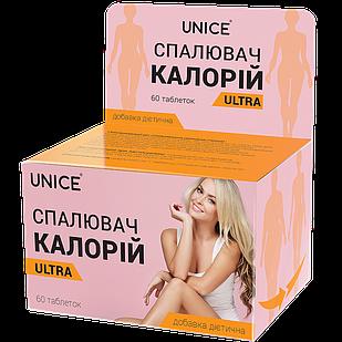 Добавка Спалювач калорій ULTRA Юна про Unice 60 таблеток (2343012)
