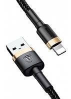 Кабель USB Baseus Kevlar to Lightning 0.5м, Gold+Black (CALKLF-AV1), фото 1