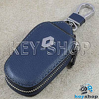 Ключница карманная (кожаная, синяя, с карабином, на молнии, с кольцом), логотип авто Renault (Рено)