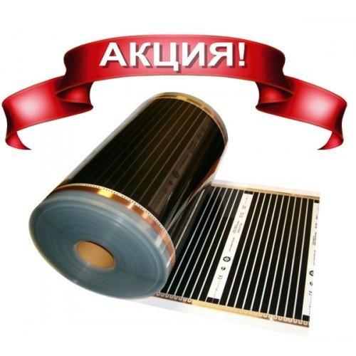 Теплый пол саморегулирующий инфракрасный пленочный, Нагревательная пленка RexVa XiCA 220Вт/кв.м. ширина 0.5