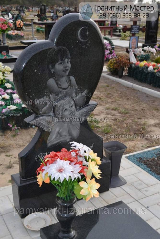 Детский памятник № 133