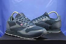 Синие мужские лёгкие кроссовки в стиле Reebok Classic