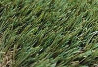 Декоративная искусственная трава Mongrass 30
