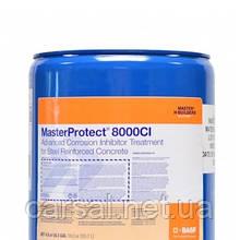 MasterProtect 8000 Cl (PROTECTOSIL CIT) органофункциональный ингибитор коррозии на основе силана.
