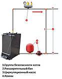 Шахтный котел Холмова длительного горения 8 кВт с увел. бункером, фото 4