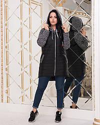 "Демисезонная куртка на молнии ""Melange""  Норма и бата"