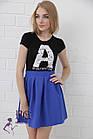 Синяя женская юбка 46 размер