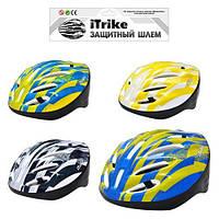 Защитный шлем для катания ITRIKE MS 0343