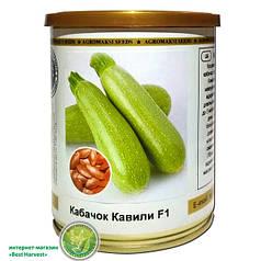 Семена кабачка «Кавили F1» 100 г, инкрустированные (Агромакси)