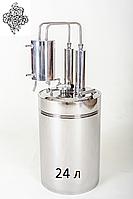 """Дистиллятор двойной перегонки """"Горилыч"""" с двумя царгами бытовой перегонный куб 24 литров"""