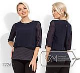 Блузка рубашка с длинным рукавом  р.42-54, фото 2