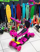 Трехколесный Детский Самокат Беговел scooter 5 в 1 - С родительской ручкой и сиденьем - Ufo Розовый, фото 3