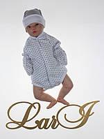 """Детский бодик для новорожденных """"Горошек"""", белый, фото 1"""