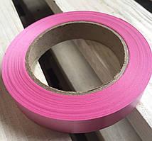 Лента Розовая для упаковки цветов и подарков 20 мм. Х 60 м.