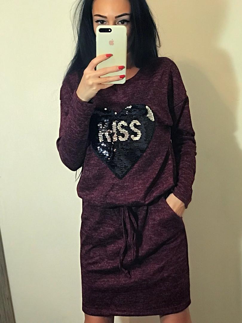 """Женское платье с пайетками-перевертышами """"Kiss"""""""