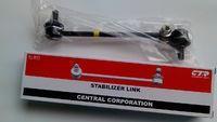 Стойка стабилизатора переднего Kia Cerato Forte 2009-