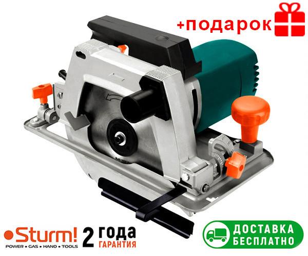 Пила циркулярная Sturm CS50201
