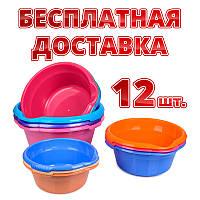 Набор мисок Медея 12 штук (3л - 3шт, 5л - 3шт, 7л - 3шт, 10л - 3шт) - бесплатная доставка