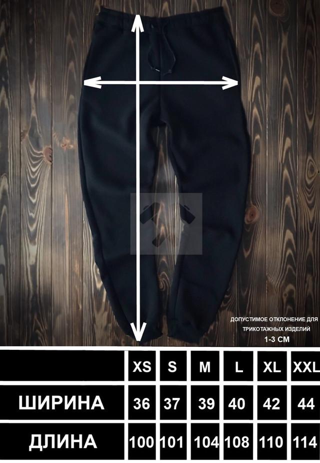 Спортивный костюм Supreme черно-синего цвета