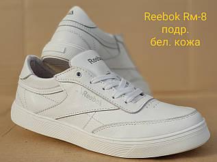 Кроссовки подростковые в стиле Puma Rм- 8 кожа белые