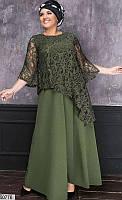 Нарядное свободное женское платье демисезонное креп+гипюр 50-56 размеров, 3 цвета