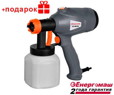 Краскопульт электрический Енергомаш КП-96350, фото 2