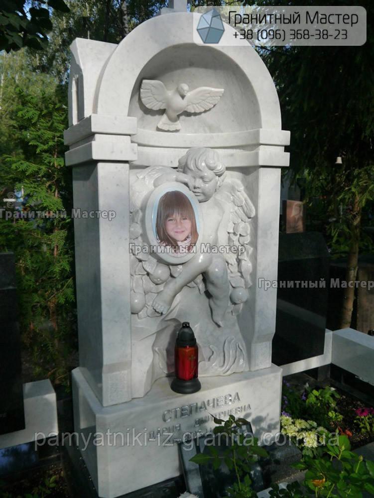 Детский памятник № 142