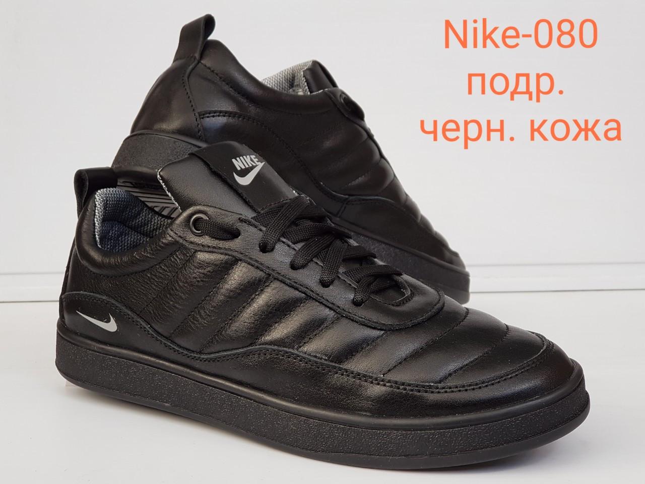 Кроссовки подростковые в стиле Nike-080 черные