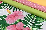 """Ткань хлопковая """"Большие розовые цветы и зелёные листья монстеры"""" на белом (№1945а), фото 4"""
