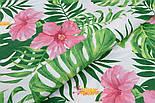 """Ткань хлопковая """"Большие розовые цветы и зелёные листья монстеры"""" на белом (№1945а), фото 5"""