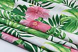 """Ткань хлопковая """"Большие розовые цветы и зелёные листья монстеры"""" на белом (№1945а), фото 10"""