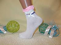 Детские носки с рюшкой и бантиком  ЛИЛИЯ Украина 23-26