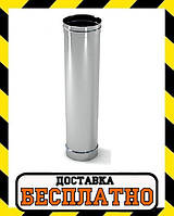 Труба нерж L-1m товщина 0,6 мм Вент Влаштуй