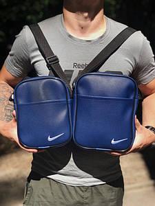 Стильная мужская кожаная барсетка Nike ( синяя )