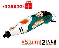 Гравер электрический Sturm GM2317FL