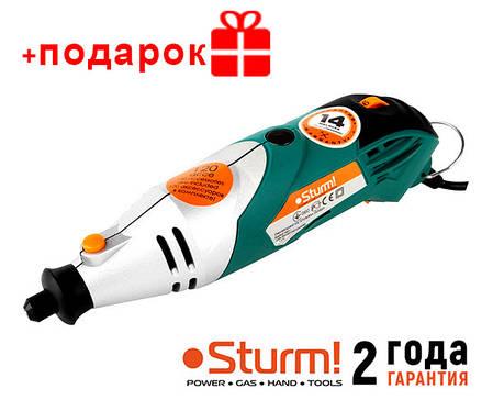 Гравер электрический Sturm GM2317FL, фото 2