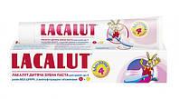 Зубная паста Lacalut детская до 4 лет, 50 мл