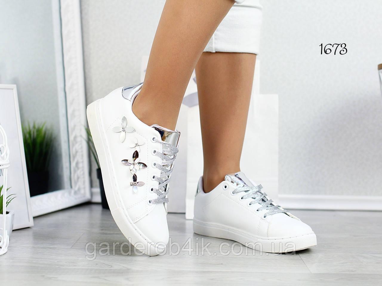 773f68387 Женские белые кроссовки на шнурках - Интернет-магазин