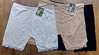 "Трусы женские бамбук,микрофибра""VANETTI"" ,L/XL и XL/XXL,шортики:) ,Art: 5521, фото 1"