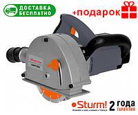 Штроборез УШМ-8150Ш Енергомаш