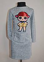 Детское платье с куколкой лол для девочки 122 размер, фото 1